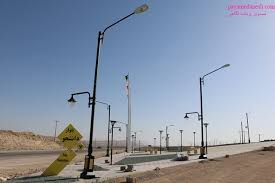 Image result for میدان دانشجوی دانشگاه آزاداسلامی اوز