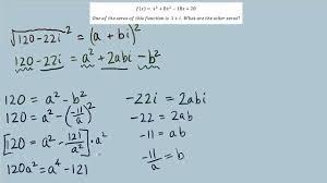 polynomial function with complex zeros three ways