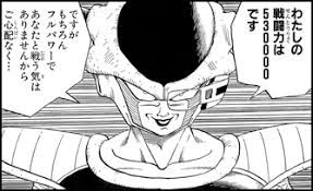 「dragon ball xenoverse my power is 530 000」の画像検索結果