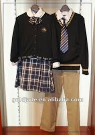 school uniforms in public schools ap english blog  2014 fashion design school uniform design kids school uniform 1225