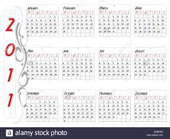2011 12 Month Calendar Stock Vector Art Illustration