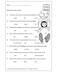 About Adjectives View – Free Parts of Speech Worksheet for 2nd ...