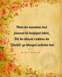it is difficult to pick one poem or shayari from the numerous gems that he has gifted us and the beauty of his poetry is that the emotions expressed in his