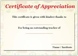 Samples Of Awards Certificates 11 Printable Certificates Of Appreciation For Teachers