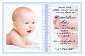 simple sle of christening invitation card invi on naming ceremony invitation cards in marathi sle for