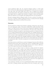 dissertation phd length free download