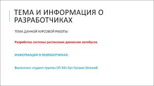 курсовой работы по товароведению содержание курсовой работы по товароведению