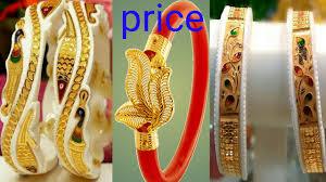 Sakha Design Gold Gold Sakha Pola Designs With Price Gold Sakha Design