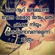 Love Whatsapp Dp Malayalam 40 Profile Pictures DP Stunning Whatsapp Dp For Love In Malayalam