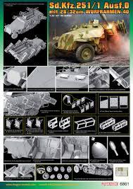 new release plastic model car kitsNew Releases in Dragon Plastic Model Kits