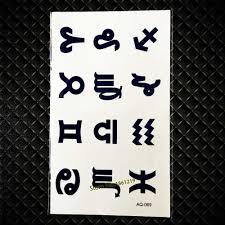 12 созвездий символ тотем временная татуировка наклейка для мужчин и