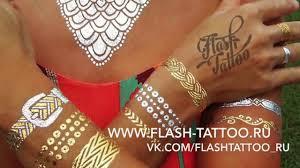 красочные временные татуировки для парня или девушки с Aliexpress