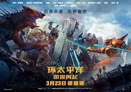 Free shipping for many products! Pacific Rim Uprising Tihookeanskij Rubezh Anime Serialy Anime