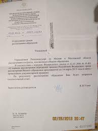 Почта России lurkmore  post 1 jpg