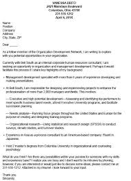 Example Of Successful Cover Letters Examples On How To Write A Cover Letter Administrative Assistant