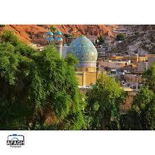 Image result for مسجد جامع نمره 1