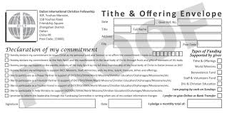 Church Offering Envelopes Templates Free Church Offering Envelopes Templates Free Major Magdalene