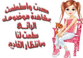 اجمل ما قيل في الجزائر من اشعار Images?q=tbn:ANd9GcS0ySB_SZXegV73LTVSacT-Z_dVIpk-8VV8KT5S7zFtvGccx-UI