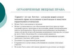 реферат на тему семейное право в римском праве Портал правовой  реферат на тему семейное право в римском праве 1