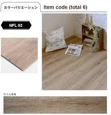 16pcs box sakura pvc flooring diy floor panel vinyl plank floor