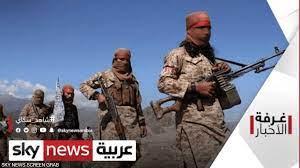 حركة طالبان تواصل تقدّمها في أفغانستان | غرفة الأخبار سكاي نيوز عربية