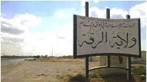 حلمنا  … جمهورية  الأوقاف  السورية!!!