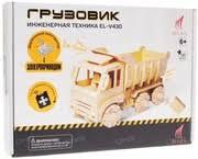 Интерактивные игрушки, <b>роботы</b> для детей от 8 лет купить в ...