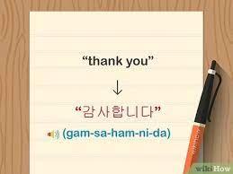 10 ucapan rasa terima kasih dalam bahasa korea & respon balasannya. 4 Ways To Say Thank You In Korean Wikihow