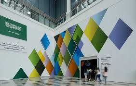 Design Build Expo 2017 Ksa Pavilion For World Expo 2017 Design Development And