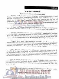 essays on sports write awa essay gmat bapm resume help me write  write awa essay gmat bapm resume help me write literature resume essay on importance of games