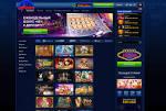 Сервис онлайн-казино Вулкан Вегас