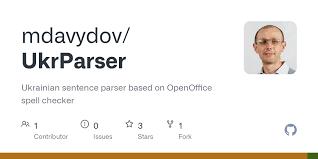 UkrParser/en_US.dic at master · mdavydov/UkrParser · GitHub