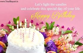 Birthday Quotes For Jiju In Hindi Birthday Images With Cake Flowers