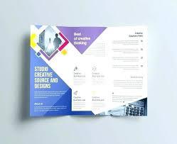 Carpet Hardwood Flooring Brochure Template Word Publisher