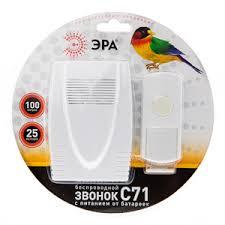 Купить беспроводной <b>звонок ЭРА C71</b> Б0018970 в интернет ...
