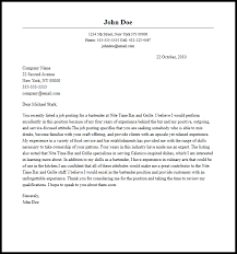 Professional Bartender/Server Cover Letter Sample & Writing Guide ...