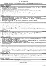 Resume Template Resume For Internal Promotion Template Sample