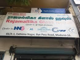 raja mallika glass house hima nagar raja mallika glass plywoods glass dealers in madurai justdial