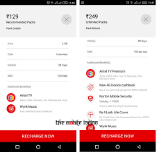 Airtel Rs 129 And Rs 249 Prepaid Plans Revised