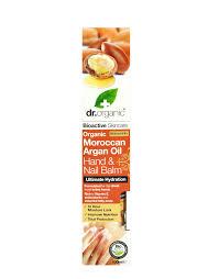 organic moroccan argan oil hand nail balm 100ml