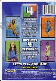 4 Square Treehouse Tv Pictures To Pin On Pinterest  PinsDaddyFour Squares Treehouse