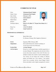 Biodata Job Application Biodata Sample For Job Application Sample