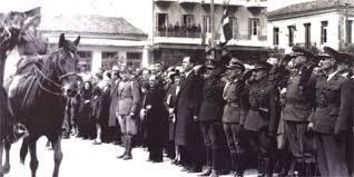 Αποτέλεσμα εικόνας για Απελευθέρωση του Αγρινίου από τον ΕΛΑΣ στις 14 Σεπτεμβρίου του1944