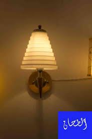 Generic Modern Decorative Wood Wall Lamp