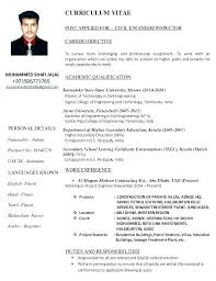 Civil Engineer Resume Civil Engineering Resume Experienced Civil Interesting Sample Resume Of A Civil Engineer