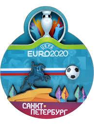 """Магнит деревянный УЕФА Евро 2020 """"Санкт-Петербург. Медный ..."""