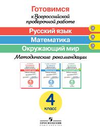МБОУ Завьяловская СОШ № Выпускная проверочная работа Выпускная проверочная работа