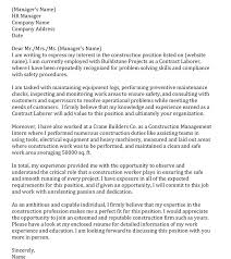 Chemical Engineering Cover Letter Entry Level Chemical Engineer