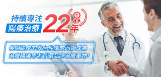 威而鋼VIAGRA®   輝瑞(Pfizer)官方線上藥局