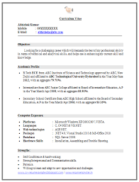Brilliant Ideas of Sample Resume For Ece Engineering Students On Format  Sample